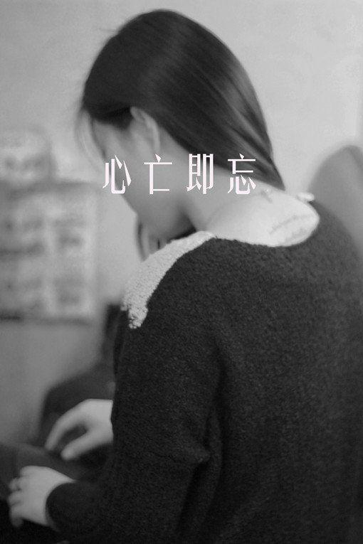 带字伤感女生qq皮肤图片_iloveu她喜欢外面而我姓李