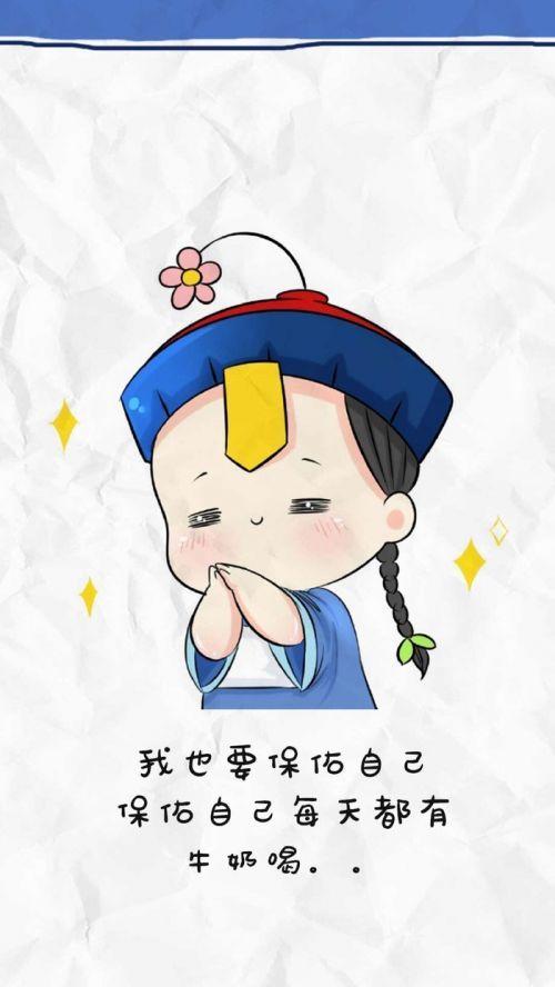 动漫卡通卡通皮肤图片_怀中人_齐逼小短裙僵小鱼